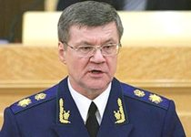 """Xenophobic crimes threaten national security"" - Yury Chaika, the Prosecutor General"